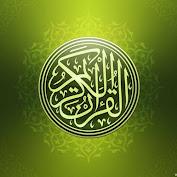Rawatan cara islam