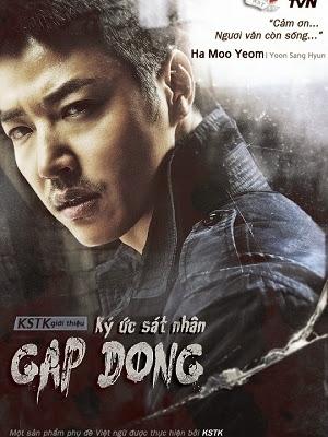 Ký Ức Sát Nhân - Gap Dong