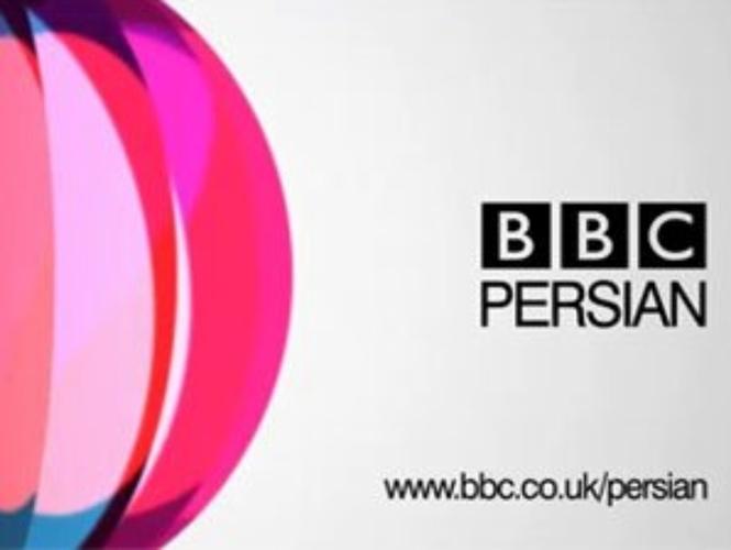 BBC Persian ���� ����� ��� Eutelsat 9A @ 9� East