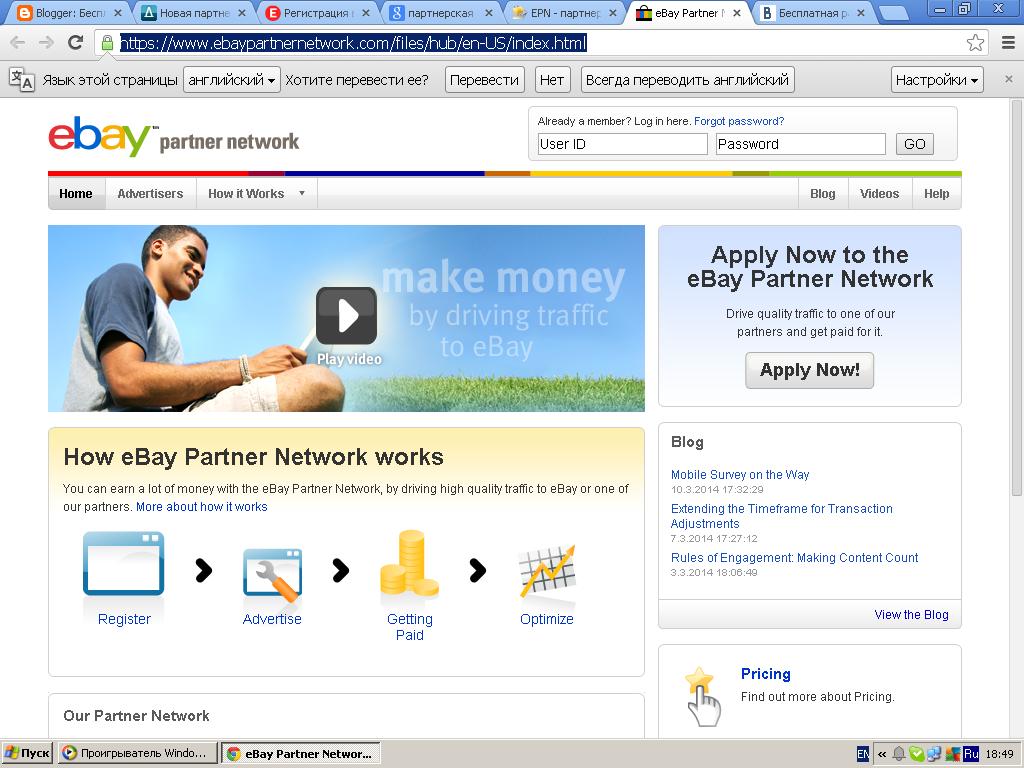 eBay Partners