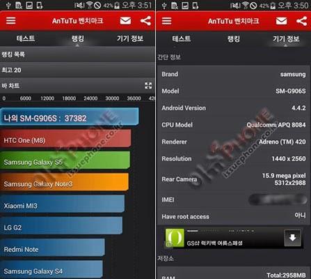 Snapdragon 805 İşlemcili Galaxy S5 Testi