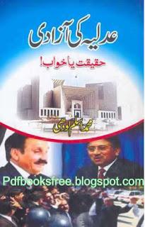 Adlia ki Azaadi Haqiqat Ya Khaab Urdu Book