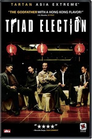 Xã Hội Đen 2 - Election 2