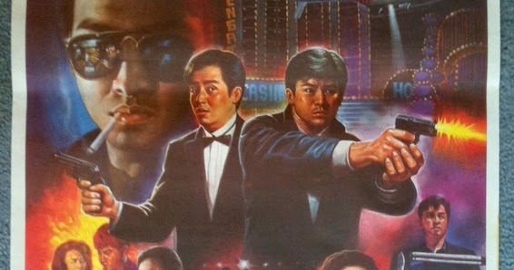 Bullets Over Chinatown: Hong Kong Movie Posters From