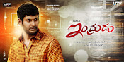Indrudu Movie HQ Wallpapers-thumbnail-15