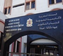أكاديمية جهة دكالة عبدة