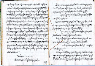 Saintis berjaya rungkai kod Jerman berusia 300 tahun