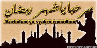 Kata2 (Bergambar) Menyambut Bulan Puasa Dalam Versi Arab