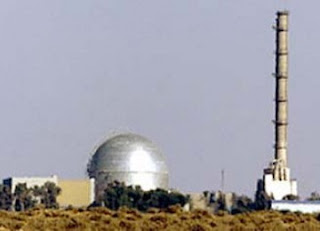 Nuklir Israel