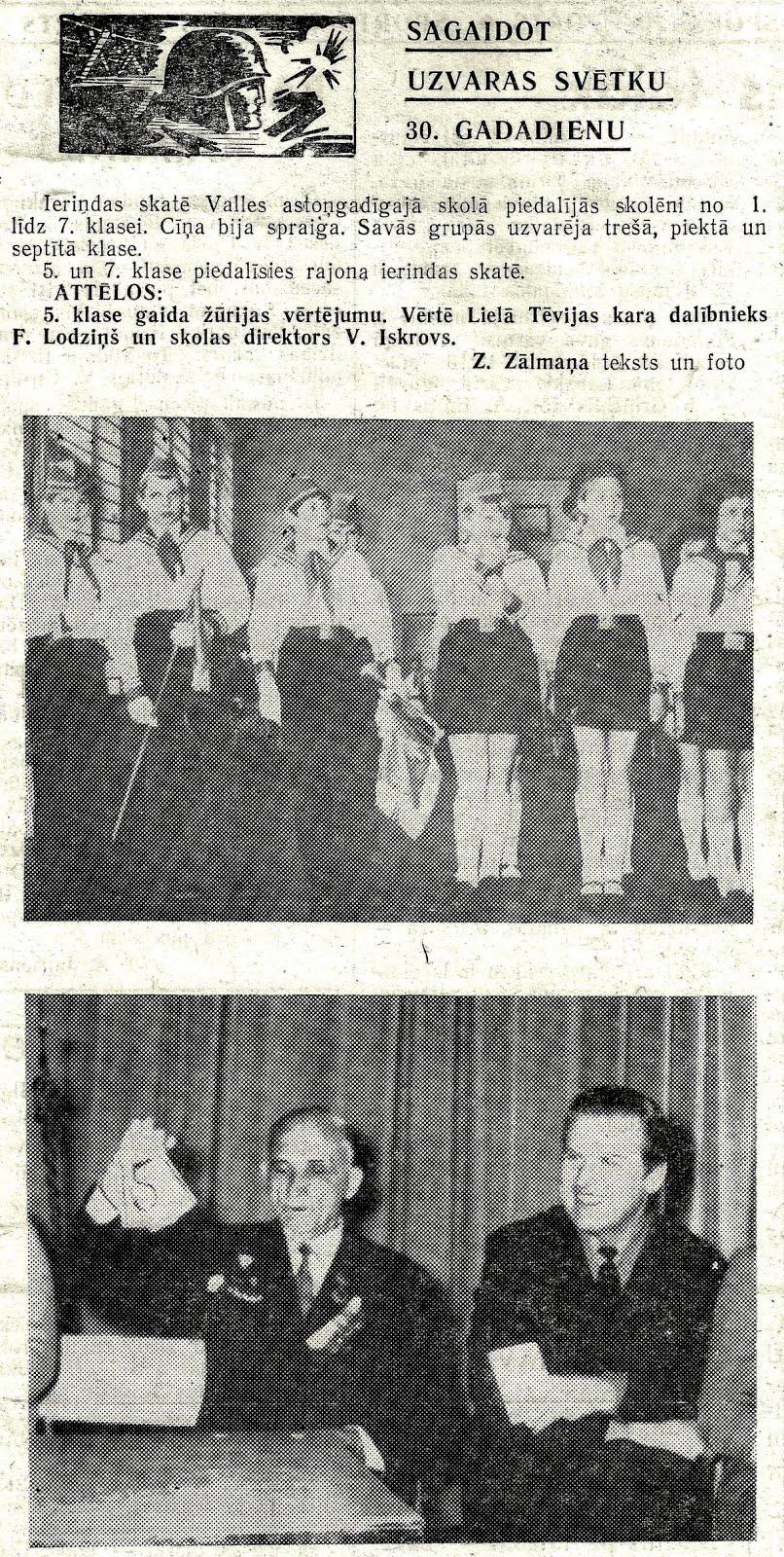 Mūsu klase pionieri ierindas skatē ( Avīze ,, Komunisma Uzvara '' , 1975. g. 20. maijs )