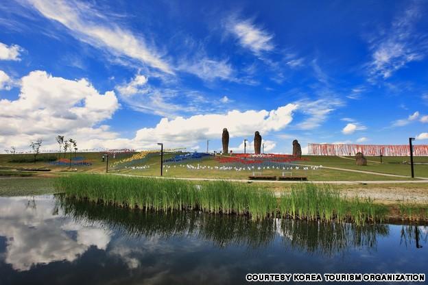 Nuri Peace Park (임진각 평화누리공원)