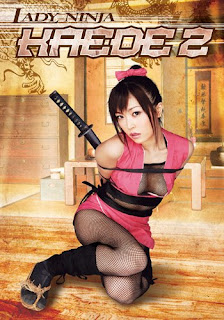 Lady Ninja Kasumi 2 Love And Betrayal 2006 Phim Cap 3 - Phim Cp 3