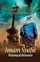 Imam Syafie