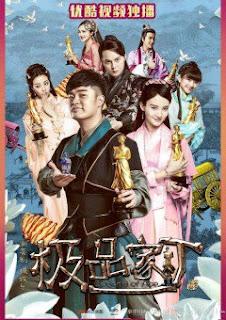Cực Phẩm Gia Đinh-Legend Of Ace (2016)