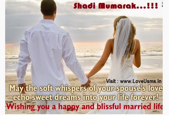 Whatsapp Status For WeddingHappy Marriage And Shaadi Mubarak Wishes SMS