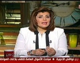 برنامج من القاهرة  مع  أمانى الخياط حلقة  الثلاثاء 3-3-2015