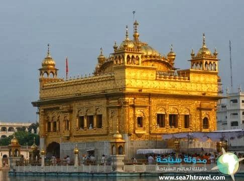 المعبد الذهبي في الهند