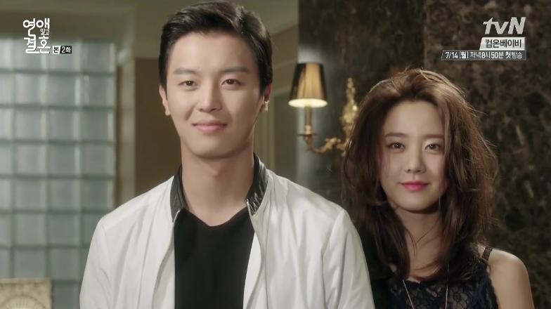 Married not dating cast korean