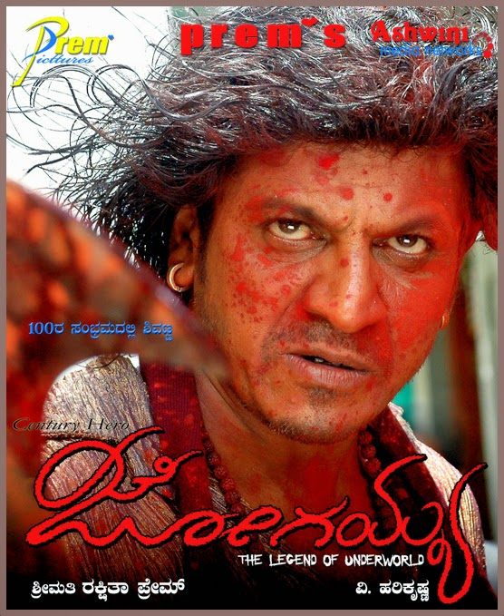 snehitharu kannada movie mp3 songs free  2012