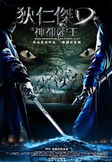 Địch Nhân Kiệt: Thần Đô Long Vương