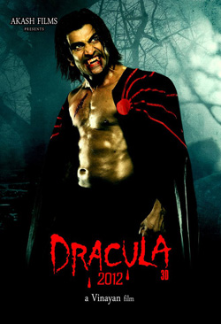 Ma C Rng - Dracula