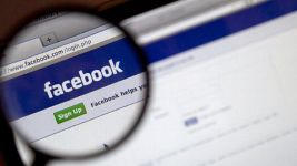 lupa no facebook bisbilhotando