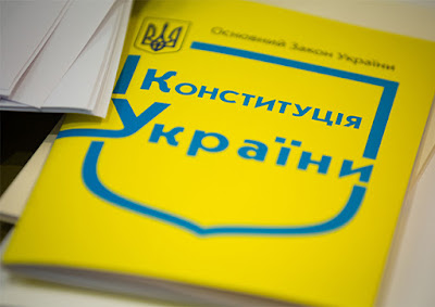 Changes to the Constitution are to be adopted during the session of the Verkhovna Rada on 27 August