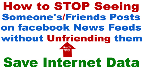 STOP Seeing Someone Posts on facebook