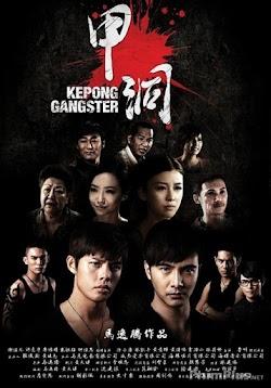 Ngũ Hổ Xã Hội Đen 2 - Kepong Gangster 2