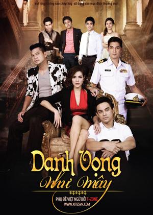 Ban Lang Mek 2015 poster