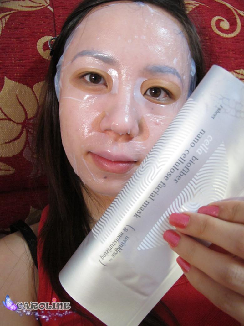 Cella facial mask