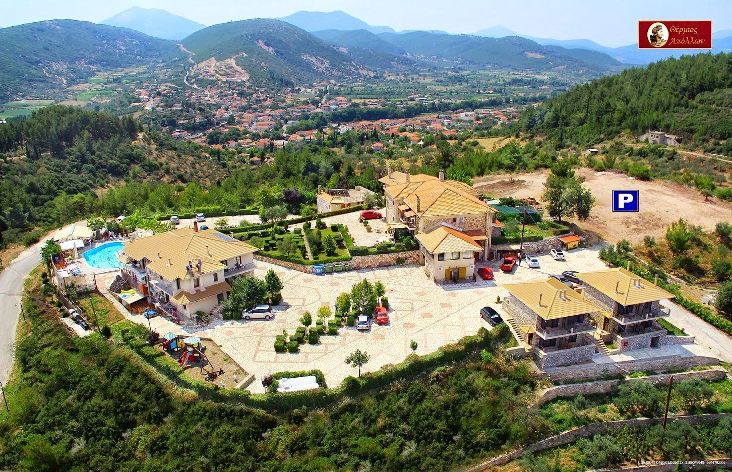 Ξενοδοχείο Θέρμιος Απόλλων