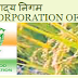 FCI Recruitment 2015 For 4318 Posts Apply Online at fcijobsportal.com