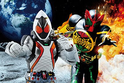 Kamen Rider Movie Wars MEAGAMAX Summaries