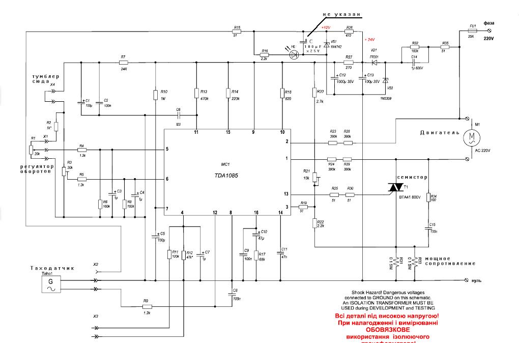 Мун 2 электродвигатель схема подключения