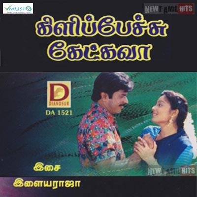 pyar to kar mp3 song download