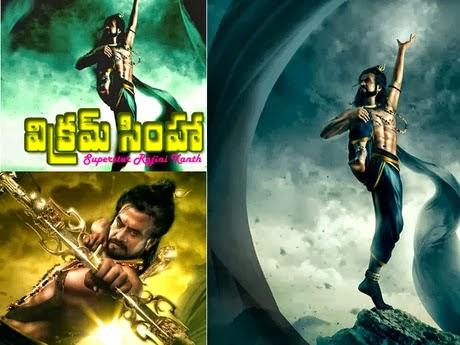 Vikrama Simha Telugu movie Songs