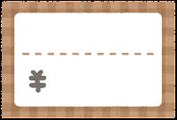 値札のテンプレート(茶色)