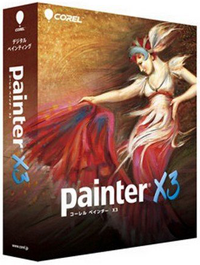 Corel Painter X3 13.0.0.704 (x86x64) Full Mediafire Patch Crack Download