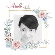 Ayumi iwashita