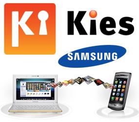 تحميل برنامج سامسونج كيز Samsung Kies لادارة هواتف سامسونج من الكمبيوتر