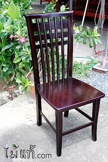 เก้าอี้กินข้าว ลายสาน ไม้ประดู่