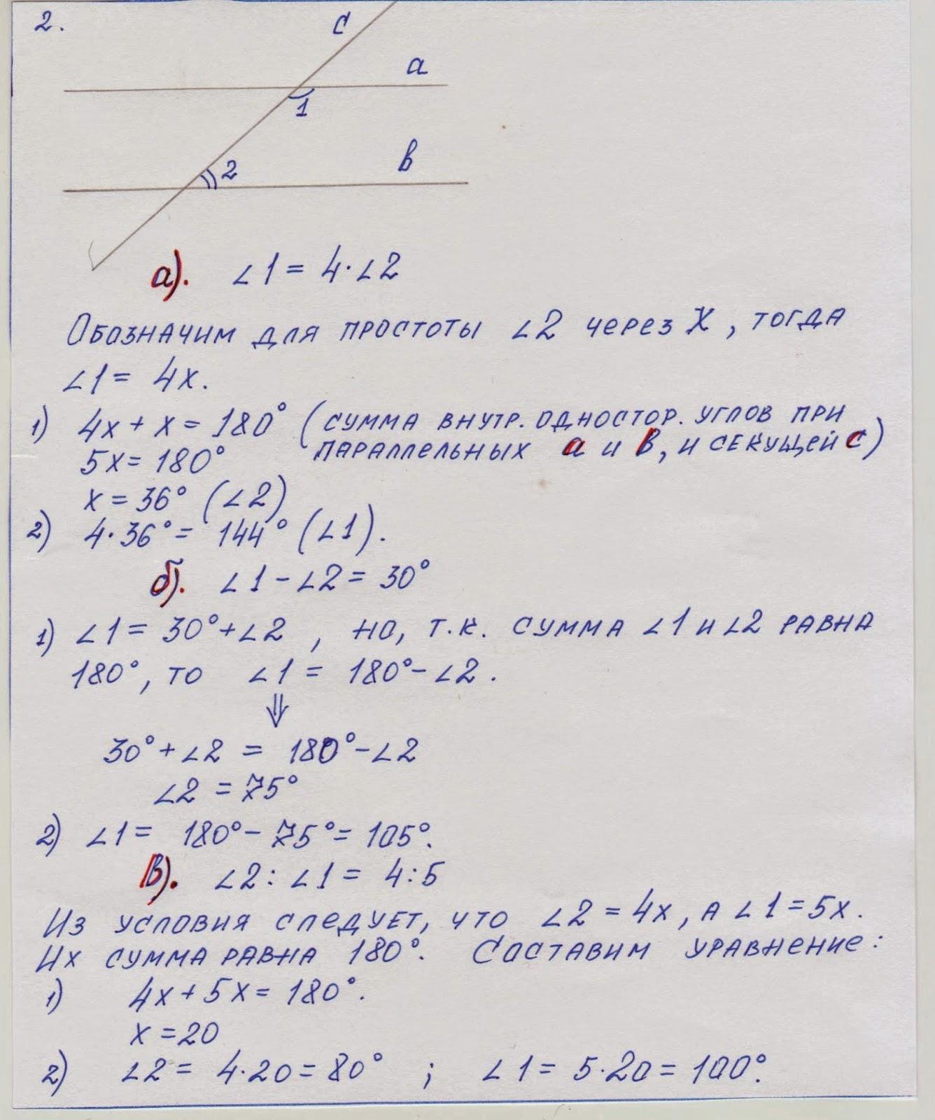 ответы кдр 8 класс алгебра 2015