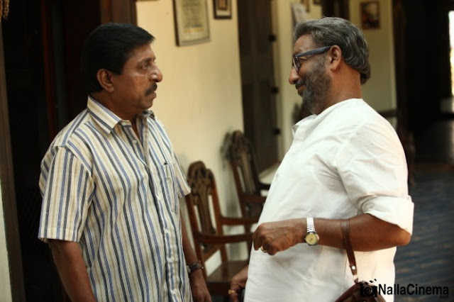 Bhoopadathil Illatha Oridam - Review