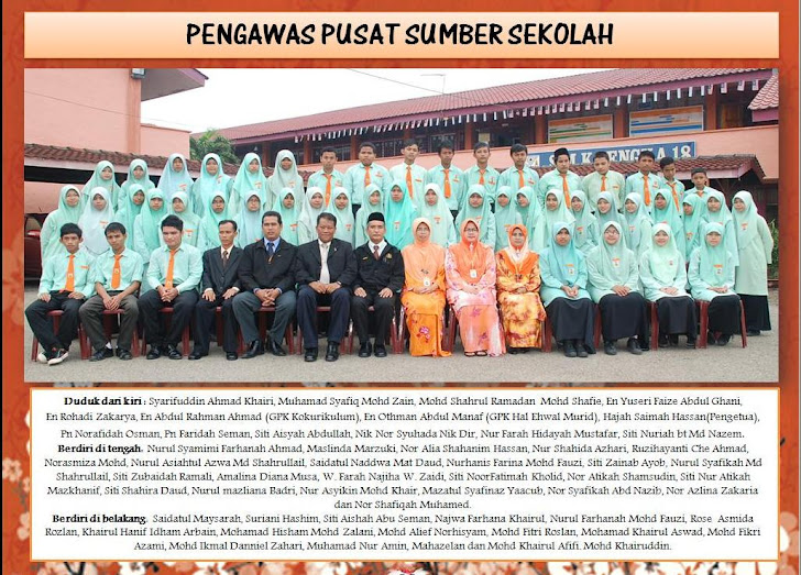 AJK PSS 2011