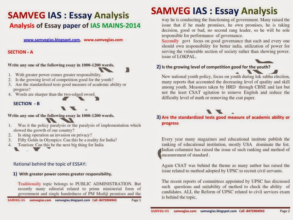 Ap Government Sample Essay