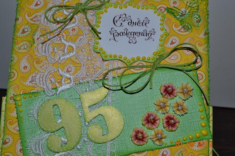 Красивые открытки благодарю или спасибо 54