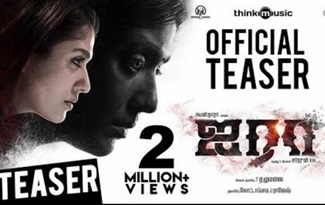 Airaa Official Teaser – Tamil | Nayanthara, Kalaiyarasan | Sarjun KM | KS Sundaramurthy