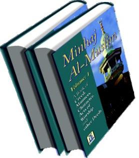 इस्लामिक किताबें