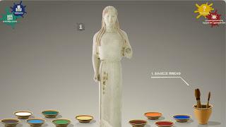 http://www.theacropolismuseum.gr/peploforos/